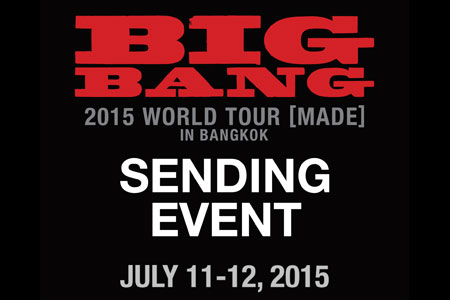 SELFIE BATTLE WITH TICKETS TO BE ONE OF 100 LUCKY WINNERS FOR BIGBANG SENDING EVENT