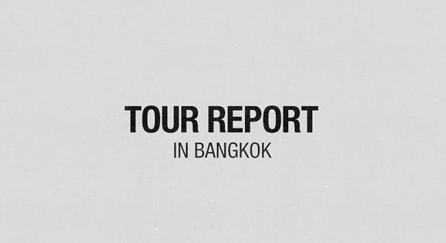 BIGBANG ปล่อย TOUR REPORT การแสดงสองเพลงใหม่ IF YOU + SOBER ครั้งแรกในประเทศไทย!