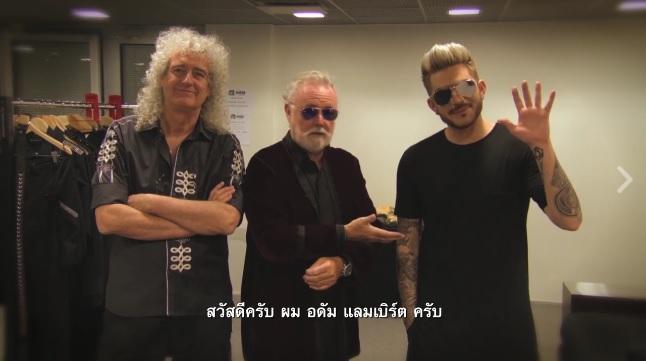 Queen + Adam Lambert say hello to Thai fans
