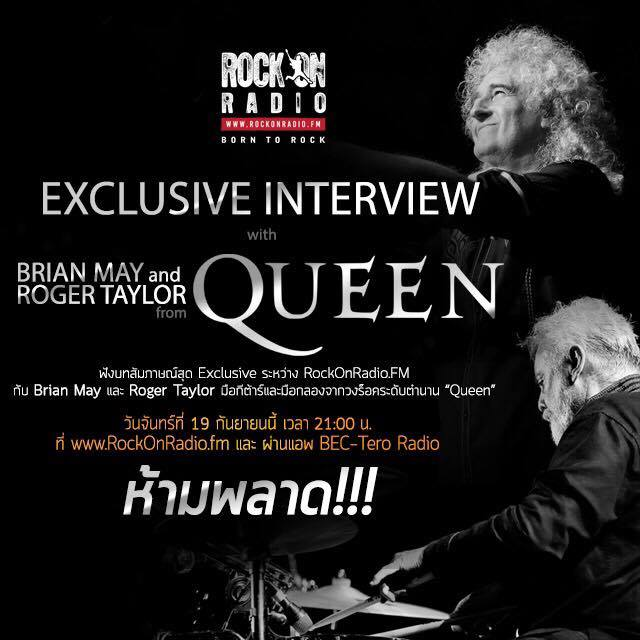 Exclusive Interview with Queen on RockOnRadio.FM