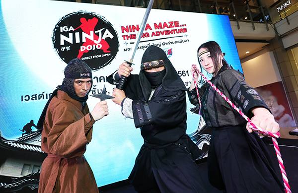 ภาพงานแถลงข่าวนิทรรศการ NINJA MAZE...THE BIG ADVENTURE PRESENTED BY EST COLA