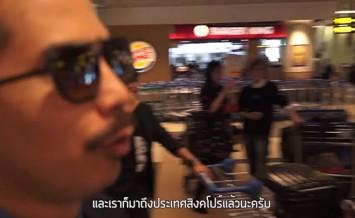Singapore Tour Diary 2016
