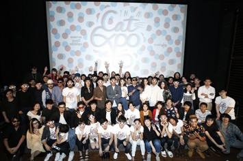 CAT EXPO 3Dเทศกาลดนตรีทรี่ดีที่สุด เตรียมพุ่งไปกับศิลปินกว่า 100 วง อัดแน่นตลอด 2 วัน 5 เวที ในพื้นที่กว่า 40 ไร่!!