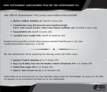EVENT POSTPONEMENT ANNOUNCEMENT FROM  BEC-TERO ENTERTAINMENT PCL.