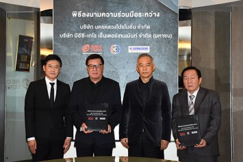 BEC-Tero forms partnership with Nakornloung Promotion to stage top international boxing events