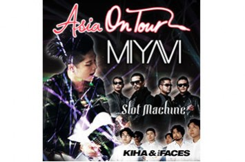 NEW ASIAN ARTIST TOUR SERIES SET TO LAUNCH  IN NORTH AMERICA ON APRIL 1
