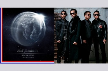 """สิ้นสุดการรอคอย """"Spin The World"""" EP.ไทย ของ """"Slot Machine"""""""