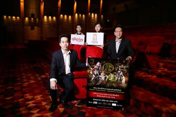 เมเจอร์ ซีนีเพล็กซ์ ไม่ปล่อยโอกาสให้หลุดมือส่งภาคต่อ  Live Viewing Musical: Touken Ranbu –Mihotose no Komoriuta ฉายสดพร้อมกัน 4 ประเทศ ในวันอาทิตย์ที่ 23 เมษายน 2017 นี้!