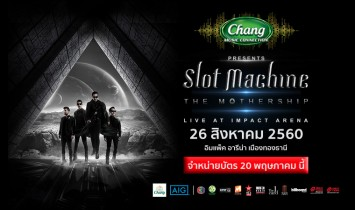 "Slot Machine prepare for out-of-this-world gig with ""Chang Music Connection presents  Slot Machine - The Mothership Live at Impact Arena"" on 26 August 2017"