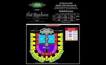 Seating plan has been released!!!  THE MOTHERSHIP