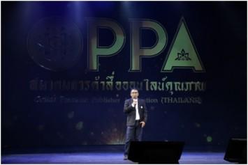 """บีอีซี-เทโร ร่วมมือกับ เว็บไซต์หัวไทยชั้นนำ 15 เว็บ จับมือสู้ศึกโฆษณาออนไลน์ แถลง """"มีข้อมูลคนท่องเว็บไซต์แล้ว 83 ล้านเครื่อง!!!"""