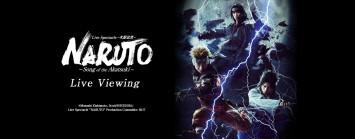 คลิกเพลย์ดอทคอม (Qikplay.com) จัดให้! แฟนนารูโตะเตรียมพบกับ  Live Spectacle NARUTO -Song of the Akatsuki- Live Viewing   ชมสดพร้อมกันทั่วเอเชียในโรงภาพยนตร์ วันอาทิตย์ที่ 6 สิงหาคม 2017 นี้!