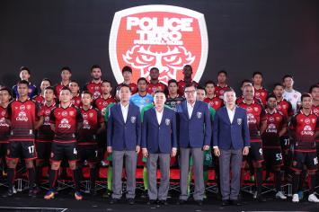 """""""โปลิศ เทโร เอฟซี"""" เปิดตัวทีมพร้อมสู้ศึกไทยลีก ฤดูกาล 2018 เป้าหมายติด 1 ใน 8 ของตาราง ชูคำขวัญทีม WE ARE NEW LEGEND"""