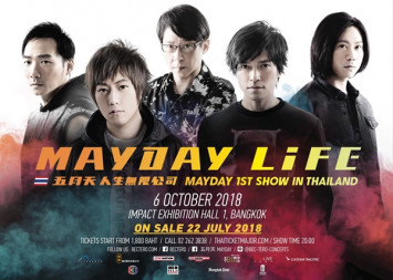 Taiwanese superstars Mayday to rock Thailand on 6 October as part of global Life Tour