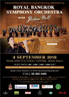 Royal Bangkok Symphony Orchestra with Joshua Bell plays Max Bruch violin concerto and Pablo de Sarasate