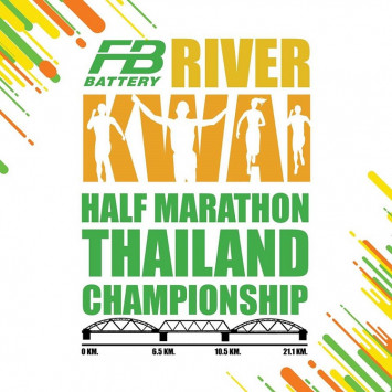 Athletics Association of Thailand, Kanchanaburi Province and BEC-Tero to hold third annual   River Kwai Bridge Half Marathon on 9 December in Kanchanaburi. Registration open until 31 October.