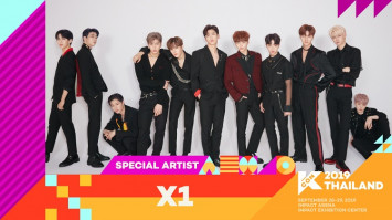 KCON 2019 THAILAND unveils fun-filled program and surprise addition with X1 now Bangkok-bound  Get ready to meet your idols at Impact, Muang Thong Thani           on September 28 - 29