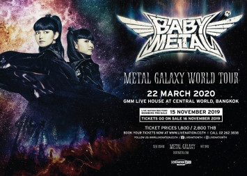 BABYMETAL to Perform in Thailand for the Very First Time 22 March 2020 at GMM Live House@CentralWorld