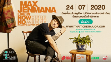 Live Online Concert from Max Jenmana's Living Room  on 24 July 2020