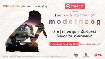 "Modern Dog returns with four acoustic concerts -  ""Amado Presents the Very Normal of Moderndog""  Tickets on sale 1 December at ThaiTicketMajor"