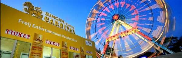 ขายตั๋ว Singha Global Carnival